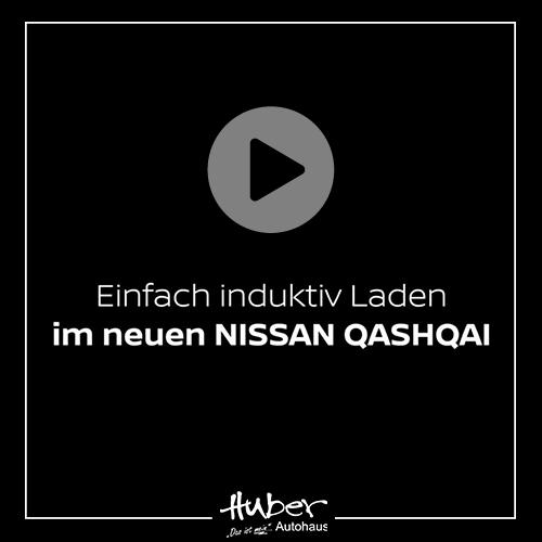 NISSAN QASHQAI – Induktives Laden